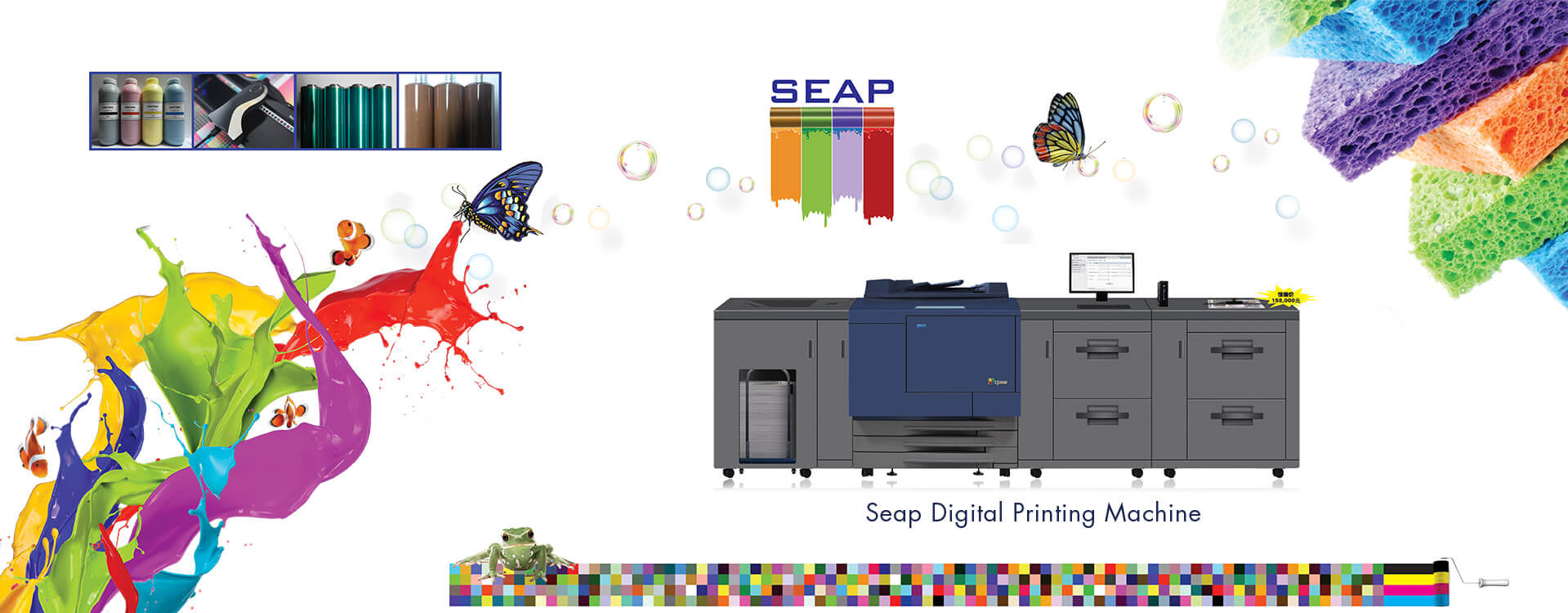 Seap Digital Printing Machine