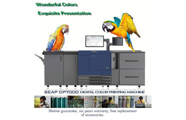 [Digital printer supplier]The Specific Operation of the Printer