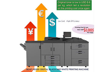 digital color printing system