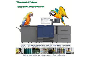 The advantages of our printing machine, do you know about ?cid=3