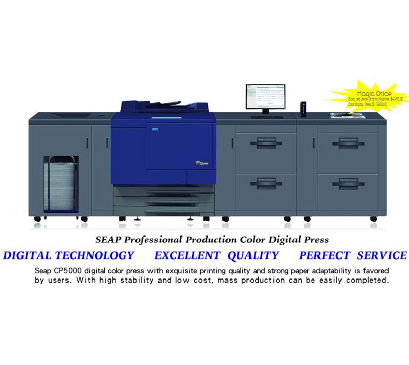digital printing machine supplier