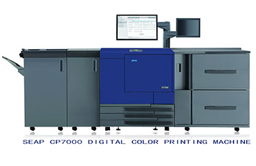 Printing conditions and application range of digital printers