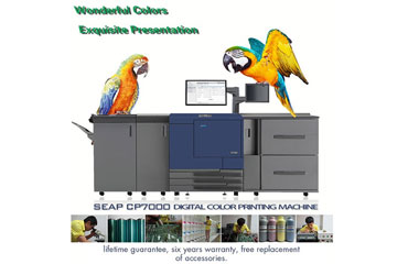 What causes the digital printing machine printing patterns are not clear?