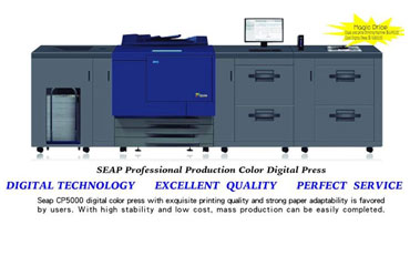 What is the difference between heat transfer printer and ordinary printer?
